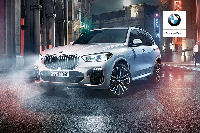 Der neue BMW X5: Mit dem besten xDrive aller Zeiten